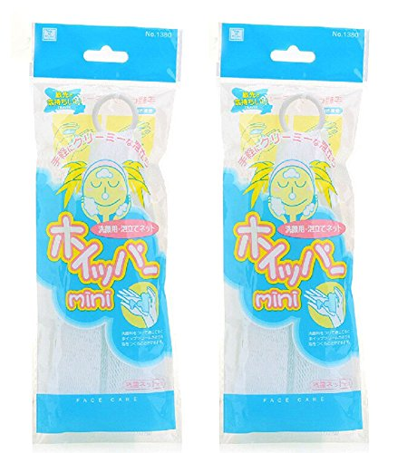 Mini Lather Building Foaming Soap Net Creamy Bubble Maker For face Body Pack Of 2 Units