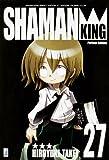 Shaman King. Perfect edition: 27