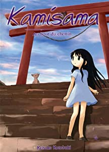 Kamisama Edition simple Au bout du chemin