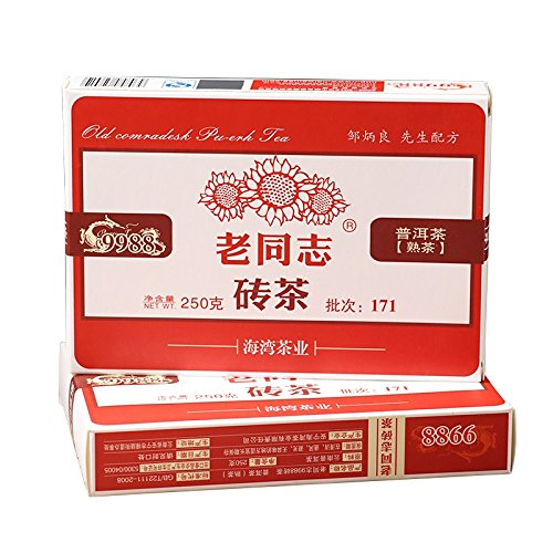 Pu'er Tee 2017 Genosse 9988 Pu'er gekochter Tee 250g 1 Box 普洱茶 2017年老同志 9988 普洱熟茶 250克 1盒