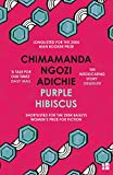 Front cover for the book Purple Hibiscus by Chimamanda Ngozi Adichie