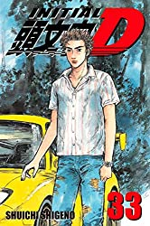 Initial D Vol. 33 (comiXology Originals)