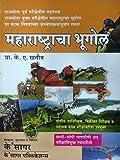 K Sagar Maharashtracha Bhugol