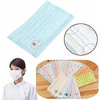 Bazaar Unisex Mund Maske Gesicht Anti Staub Gesundes Haushalt Outdoor Loose Ohr Sport Reinigung Koch Doktor Krankenschwester
