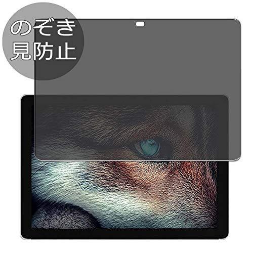 Caratteristiche:  1.La pantalla solo es visible para las personas directamente en frente de la pantalla; Protege tuprivacidad personal de manera efectiva. 2.La película de transparencia altamente definida con una claridad de 99.99% HD proporcionaclar...