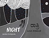 Night/Raatri (Bilingual: English/Kannada)