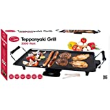 Quest Benross Quest Electric Teppanyaki Grill