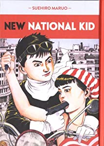 New National Kid Edition simple One-shot