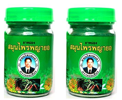 2-x-50g-wangprom-thai-massage-krauter-balsam-balm-massagebalsam-massagelotion