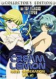 Cream lemon Vol. 1 [Collector's Edition] - Various