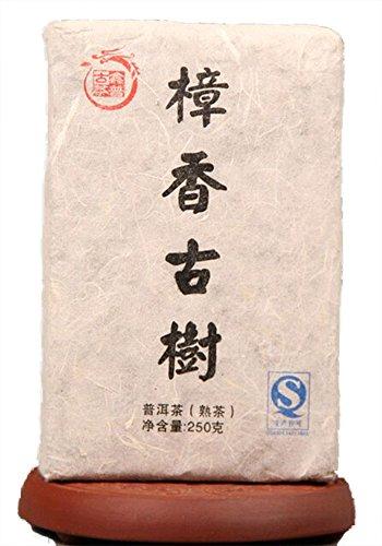 SaySure - 250g made in 2011 Spring Ripe YunNan Chinese puer \pu erh \black tea