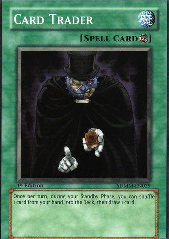 Yu-Gi-Oh! - Card Trader ( SDMM-EN029 ) - Structure Deck: Machina Mayhem - 1st Edition - Common by Yu-Gi-Oh! - Machina Deck Structure Yugioh