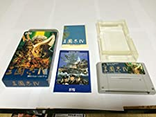 Sangokushi IV - Super Famicom - JAP