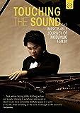 Rosen: Touching The Sound [Nobuyuki Tsujii] [DVD] [2014] [NTSC]