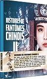 Histoire de fantomes chinois, vol. 2