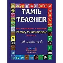 Tamil Teacher