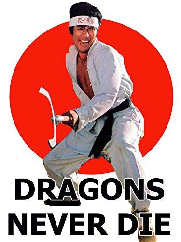 dragons-never-die