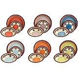 Colorful Table Vajilla 18 Piezas Granada Multicolor