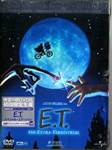 E.T. - The Extra-Terrestrial (Special Edition) [DVD]