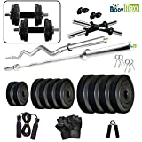 #9: Body Maxx PVC-COMBO Home Gym, 50 kg