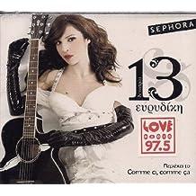 13 By Evridiki (Greek Music CD) by EVRIDIKI