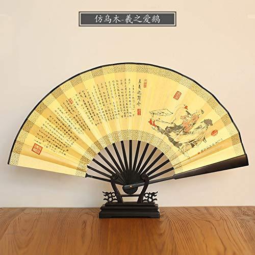 Gans Kostüm Kind - XIAOHAIZI Handfächer,Sommer Bambus Fan Chinesisches Schriftzeichen Tier Gans Gelb Retro Chinesischen Stil Männer Geschenk Faltfächer Für Hauptwanddekoration