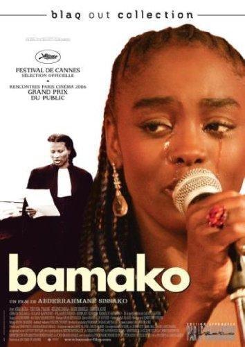 bamako-francia-dvd