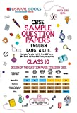 Oswaal CBSE Sample Question Paper Class 10 English Language and Literature (For March 2019 Exam)