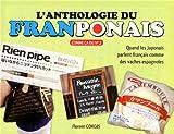 Anthologie du franponais Vol.2