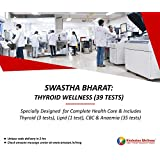 Hindustan Wellness Swasth Bharat - Thyroid Wellness(39 Tests) (Voucher Code delivered through email in 2 hours after order confirmation)
