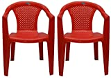 #4: PRIMA 2008 Plastic Stacking Chairs (Red_Set Of 2)