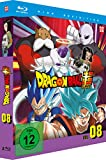 Dragon Ball Super - Blu-ray Box Vol.8 - Episoden 113-131
