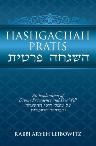 Hashgachah Pratis by Rabbi Aryeh Leibowitz (2014-10-28)