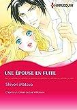 Une Épouse En Fuite:Harlequin Manga