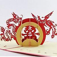 BC Worldwide Ltd handmade 3D pop up wedding card,wedding invitation,wedding gift,double happiness Chinese dragon phoenix red pink gold prestige traditional