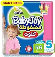 Babyjoy Cullotte Pants Diaper, Giant Pack Junior Size 5, Count 56, 12 - 18 KG.