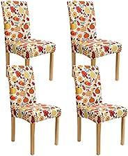 أغطية مقاعد غرفة الطعام XAMSHOR، أغطية مقاعد تزيينية لفصل الخريف للفندق، غرفة الطعام، المراسم، حفلات الزفاف