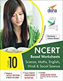 NCERT Based Worksheets for Class 10 - Science, Maths, English, Hindi & Social