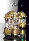 manége aus Harz goldfarben mit kleinen Pferde oder Engel aus Glas, Windspiel und Sockel aus Metal Silber