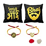 Best Family Gifts - YaYa cafe Family Rakhi for Brother Combo Set Review