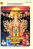 #8: Dr. Rajkumar Suprabhatha