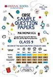 Oswaal CBSE Sample Question Paper Class 9 Mathematics (For March 2019 Exam)