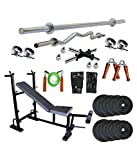 Gold Go Pro excercise ,equipment for home of 6 IN 1 hOME gyM bENCH with 48 Kg Weight ,3FT CURL ROD & 5FT Plain Bar For Gym Exercises