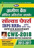 #3: IBPS RRBS Gramin Bank Office Assistant (Clerk) Solved Papers for CWE 2018 Hindi - 2230