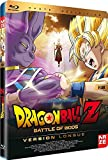 Dragon Ball Z : Battle of Gods [Version Longue]