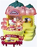 Juratoys - BJ209339 - Pazapa - Poupée - Kiosque A Glaces Hello Kitty