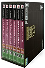NeoGeo Online Collection Complete Box Volume 2 [Japan Import]