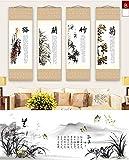 HZARTS Peinture de Soie Salon décoration Quadruple Peinture canapé Fond Peinture Meilan Bambou chrysanthème Rouleau Peinture,B,40 * 120