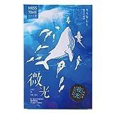 Meere und Ozeane Postkarten Leuchtende Postkarten Set von 30