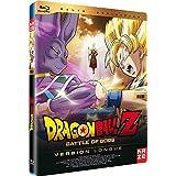 Dragon Ball Z : Battle of Gods - Le Film
